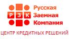 Русская Заёмная Компания - Ипотека